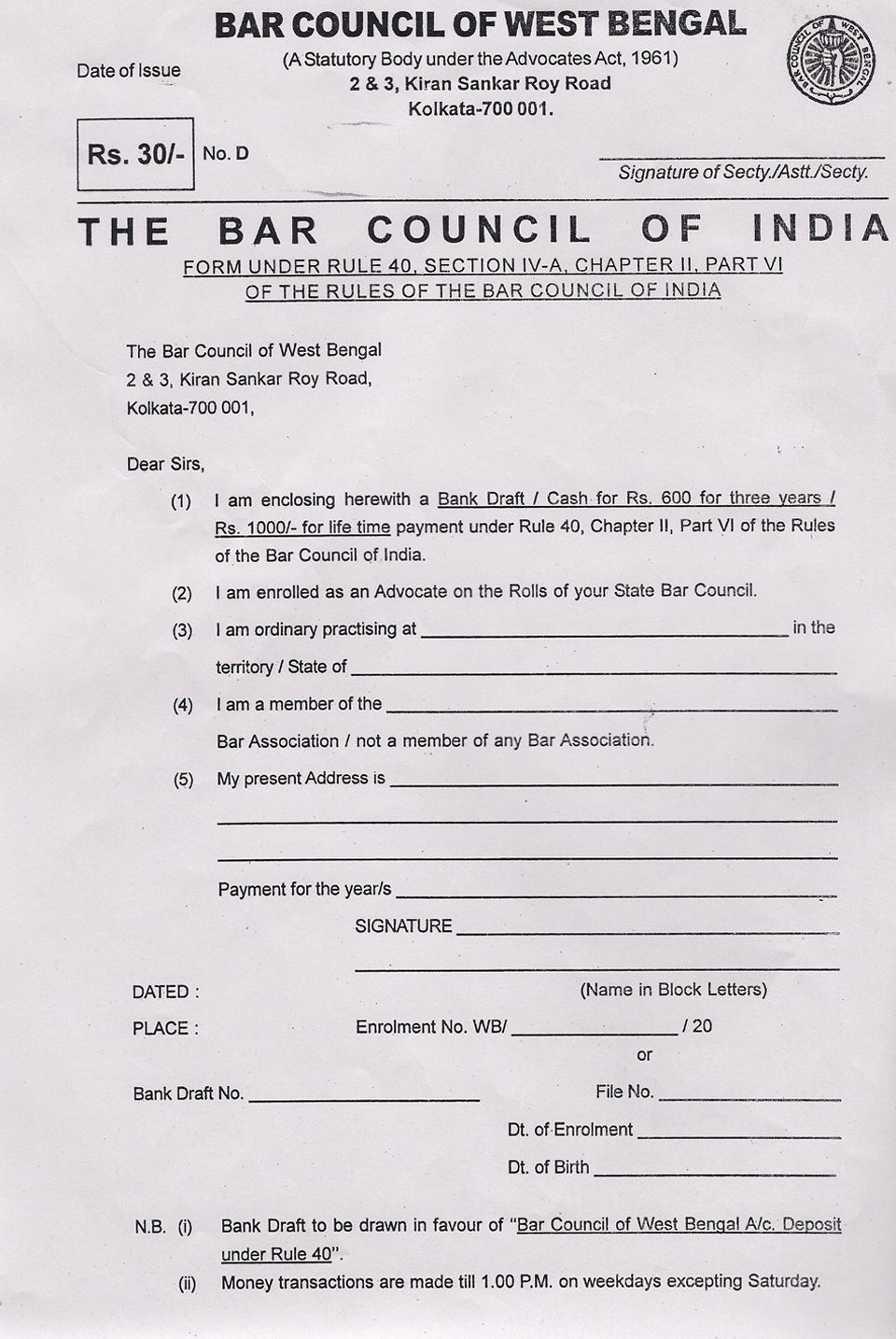 The Bar Council of West Bengal :: Download Forms West Bengal Job Card Form Download on business card form, time card form, insurance card form, planning form, bin card form, job card size, employment application form, name card form,